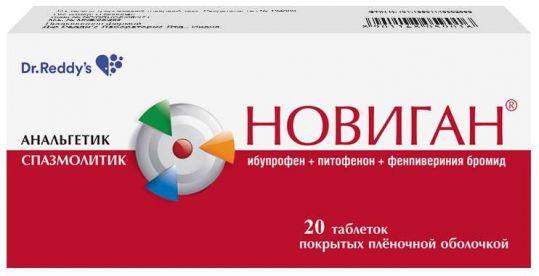 Новиган 20 шт. таблетки покрытые пленочной оболочкой, фото №1