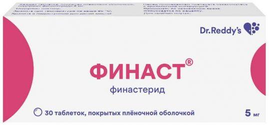 Финаст 5мг 30 шт. таблетки покрытые пленочной оболочкой, фото №1