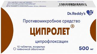 Ципролет 500мг 10 шт. таблетки покрытые пленочной оболочкой