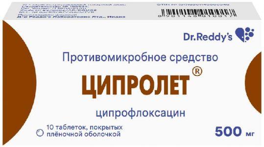 Ципролет 500мг 10 шт. таблетки покрытые пленочной оболочкой, фото №1