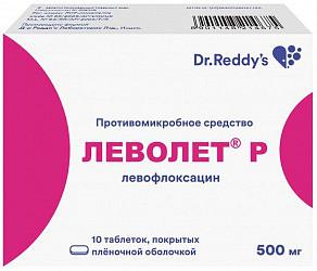 Леволет р 500мг 10 шт. таблетки покрытые пленочной оболочкой
