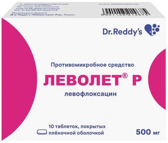 Леволет р 500мг 10 шт. таблетки покрытые пленочной оболочкой, фото №1