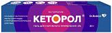 Кеторол 2% 30г гель для наружного применения