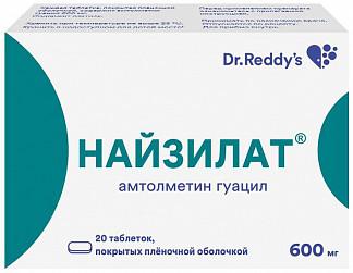 Найзилат 600мг 20 шт. таблетки покрытые пленочной оболочкой