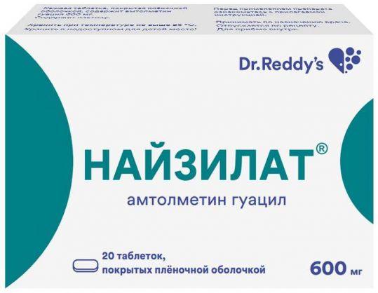 Найзилат 600мг 20 шт. таблетки покрытые пленочной оболочкой, фото №1