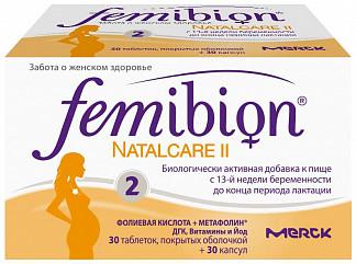 Фемибион 2 цена