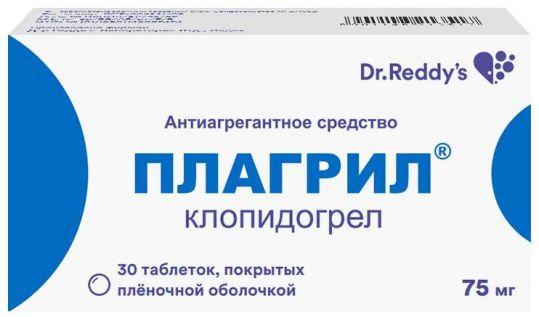 Плагрил 75мг 30 шт. таблетки покрытые пленочной оболочкой, фото №1