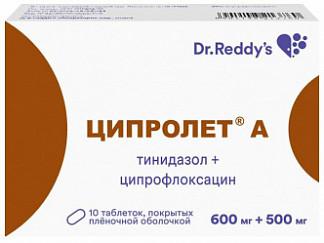 Ципролет а 600мг+500мг 10 шт. таблетки покрытые пленочной оболочкой