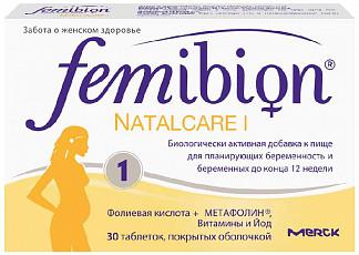 Витамины для беременных фемибион 1 цена