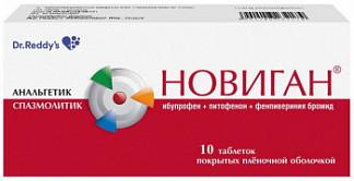 Новиган 10 шт. таблетки покрытые пленочной оболочкой