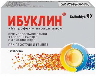 Ибуклин 10 шт. таблетки покрытые пленочной оболочкой