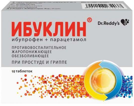 Ибуклин 10 шт. таблетки покрытые пленочной оболочкой, фото №1