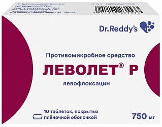 Леволет р 750мг 10 шт. таблетки покрытые пленочной оболочкой