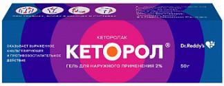 Кеторол 2% 50г гель для наружного применения