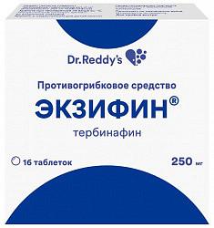 Экзифин 250мг 16 шт. таблетки