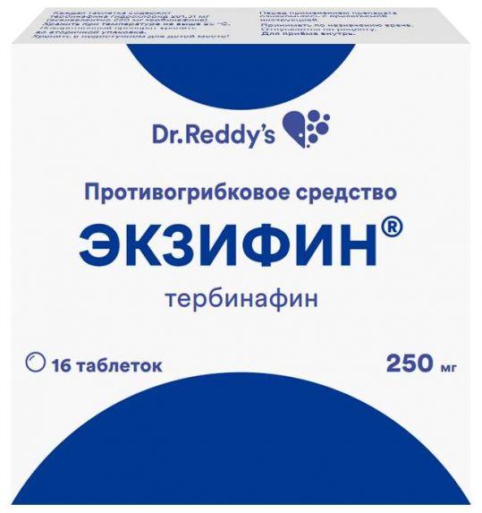 Экзифин 250мг 16 шт. таблетки, фото №1