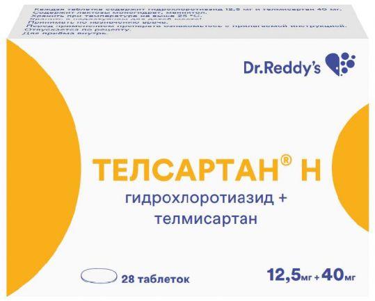 Телсартан н 12.5мг+40мг 28 шт. таблетки, фото №1