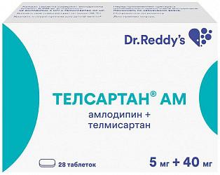 Телсартан ам 5мг+40мг 28 шт. таблетки