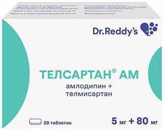 Телсартан ам 5мг+80мг 28 шт. таблетки