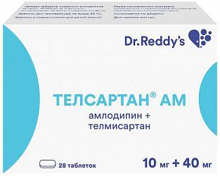 Телсартан ам 10мг+40мг 28 шт. таблетки