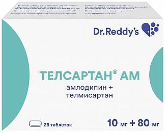 Телсартан ам 10мг+80мг 28 шт. таблетки