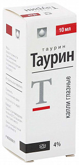 Таурин 4% 10мл капли глазные