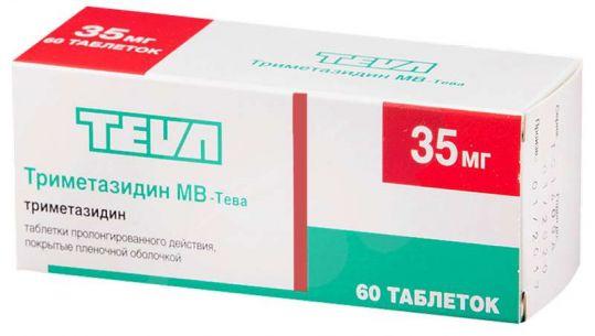 Триметазидин мв-тева 35мг 60 шт. таблетки пролонгированного действия, покрытые пленочной оболочкой, фото №1