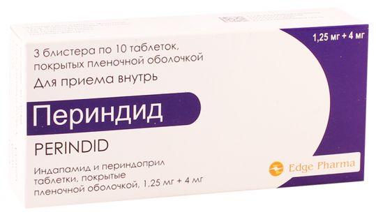Периндид 1,25мг+4мг 30 шт. таблетки покрытые пленочной оболочкой, фото №1