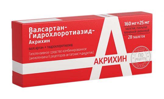 Валсартан+гидрохлортиазид-акрихин 160мг+12,5мг 28 шт. таблетки покрытые пленочной оболочкой, фото №1