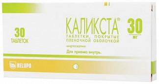 Каликста 45мг 30 шт. таблетки покрытые пленочной оболочкой
