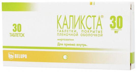 Каликста 45мг 30 шт. таблетки покрытые пленочной оболочкой, фото №1
