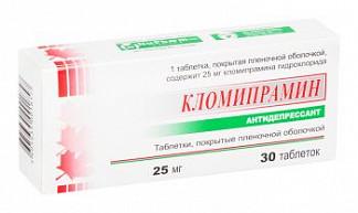 Кломипрамин 25мг 30 шт. таблетки покрытые пленочной оболочкой