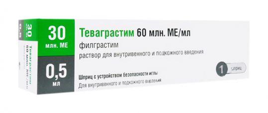 Теваграстим 60 млн ме/мл 0,5мл 1 шт. раствор для внутривенного и подкожного введения шприц, фото №1