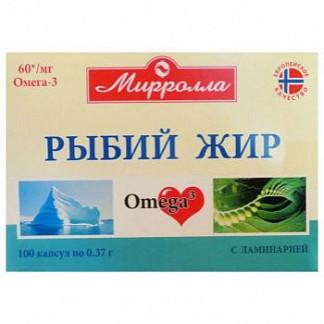 Мирролла рыбий жир капсулы ламинария 100 шт.