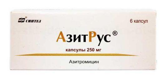 Азитрус 250мг 6 шт. капсулы, фото №1
