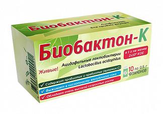 Биобактон-к порошок 0,5г 10 шт.