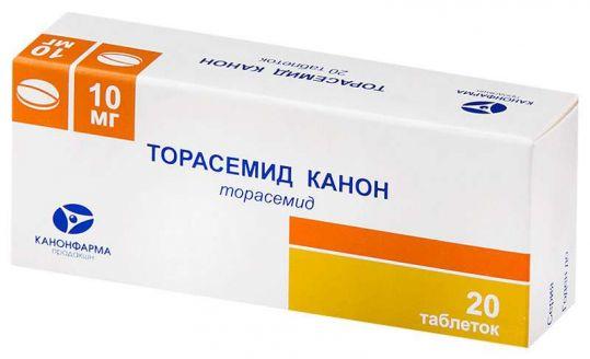 Торасемид 10мг 20 шт. таблетки, фото №1