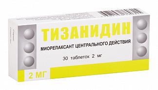 Тизанидин 2мг 30 шт. таблетки березовский фарм.завод