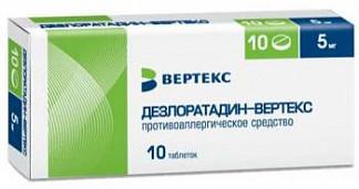 Дезлоратадин цена
