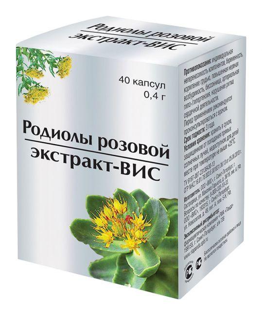 Родиола розовая экстракт вис капсулы 40 шт., фото №1
