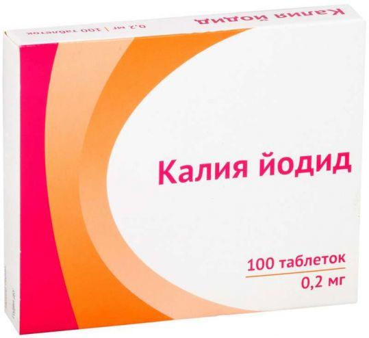 Калия йодид 0,2мг 100 шт. таблетки, фото №1