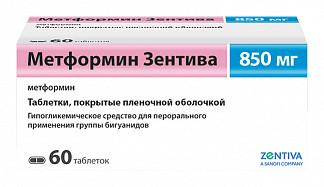 Метформин санофи 850мг 60 шт. таблетки покрытые пленочной оболочкой (ранее зентива)