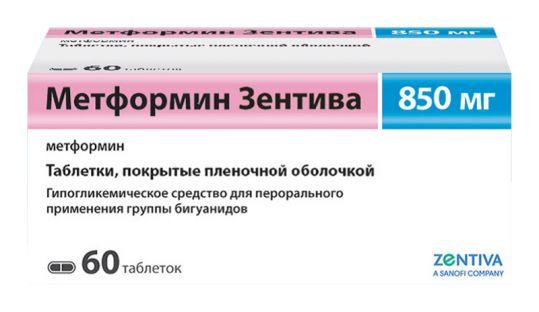 Метформин санофи 850мг 60 шт. таблетки покрытые пленочной оболочкой (ранее зентива), фото №1