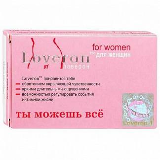 Лаверон для женщин 500 таблетки 700мг 3 шт.