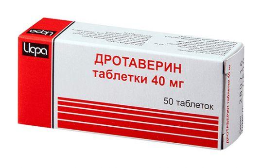 Дротаверин 40мг 50 шт. таблетки, фото №1