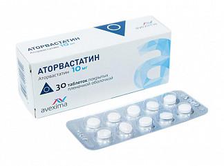 Бисопролол авексима 10мг 30 шт. таблетки покрытые пленочной оболочкой