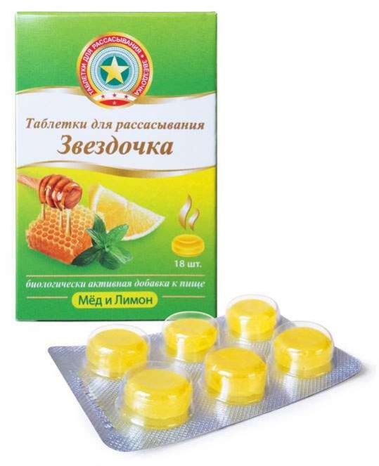 Звездочка таблетки для рассасывания мед-лимон 18 шт., фото №1