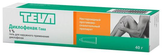 Диклофенак-тева 1% 40г гель для наружного применения (1+1), фото №1