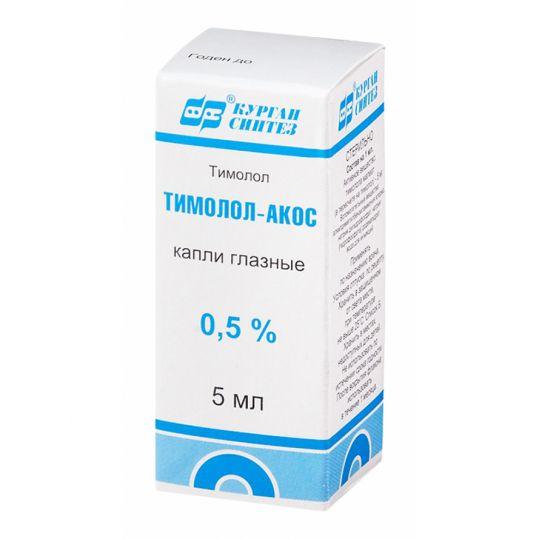 Тимолол-акос 0,5% 5мл капли глазные, фото №1