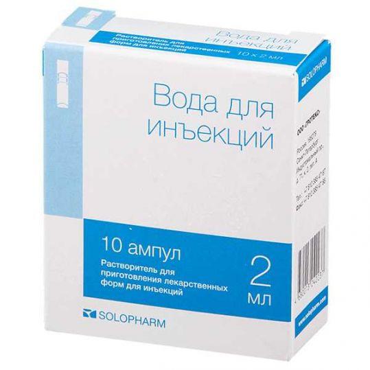 Вода для инъекций 2мл 10 шт. растворитель для приготовления лек.форм для инъекций, фото №1